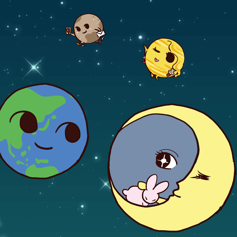 earthandmoon