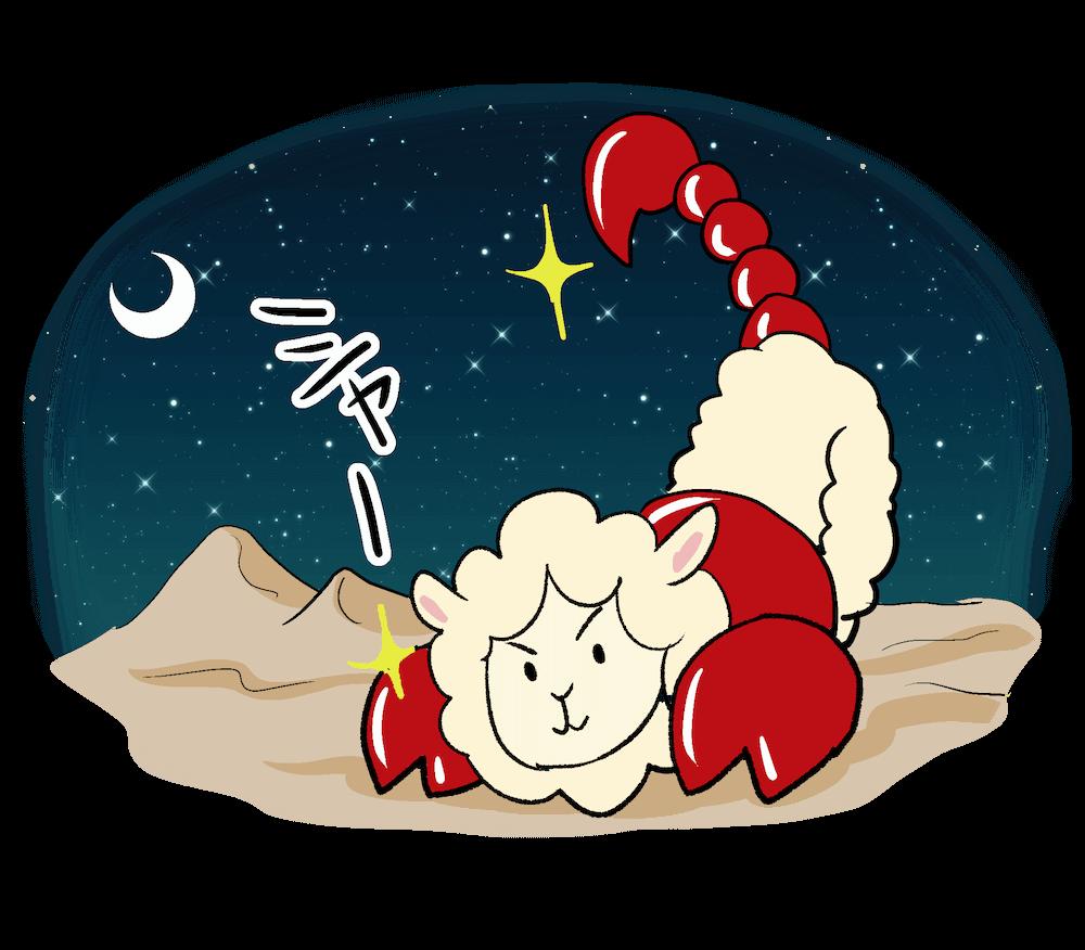蠍座コスプレ1