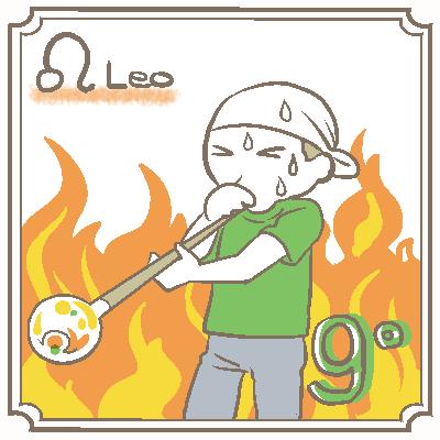 サビアンシンボル獅子座_009