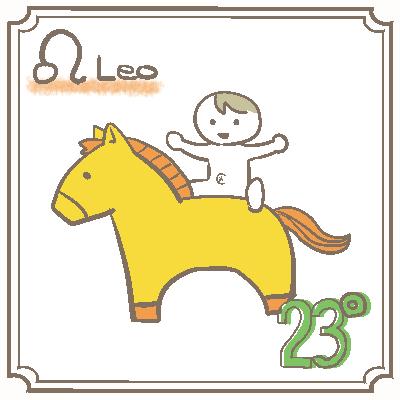 サビアンシンボル獅子座_023
