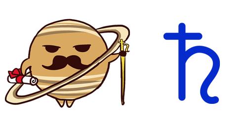 天体_土星(イラストと記号)
