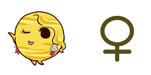 天体_金星(イラストと記号)