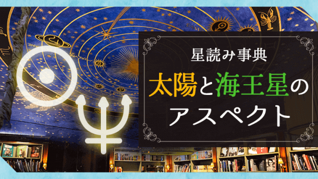 アスペクト翻訳9_アイキャッチ