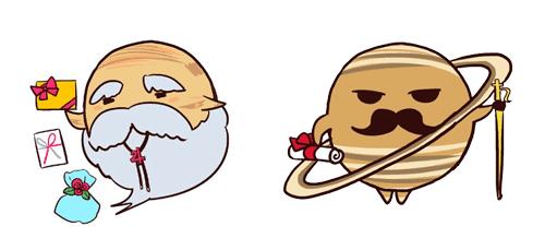 木星と土星(イラスト)