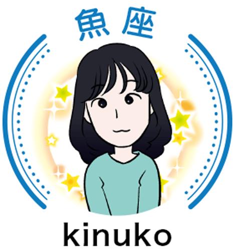 アイコン_kinukoさん