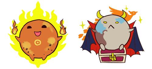 太陽と冥王星(イラスト)