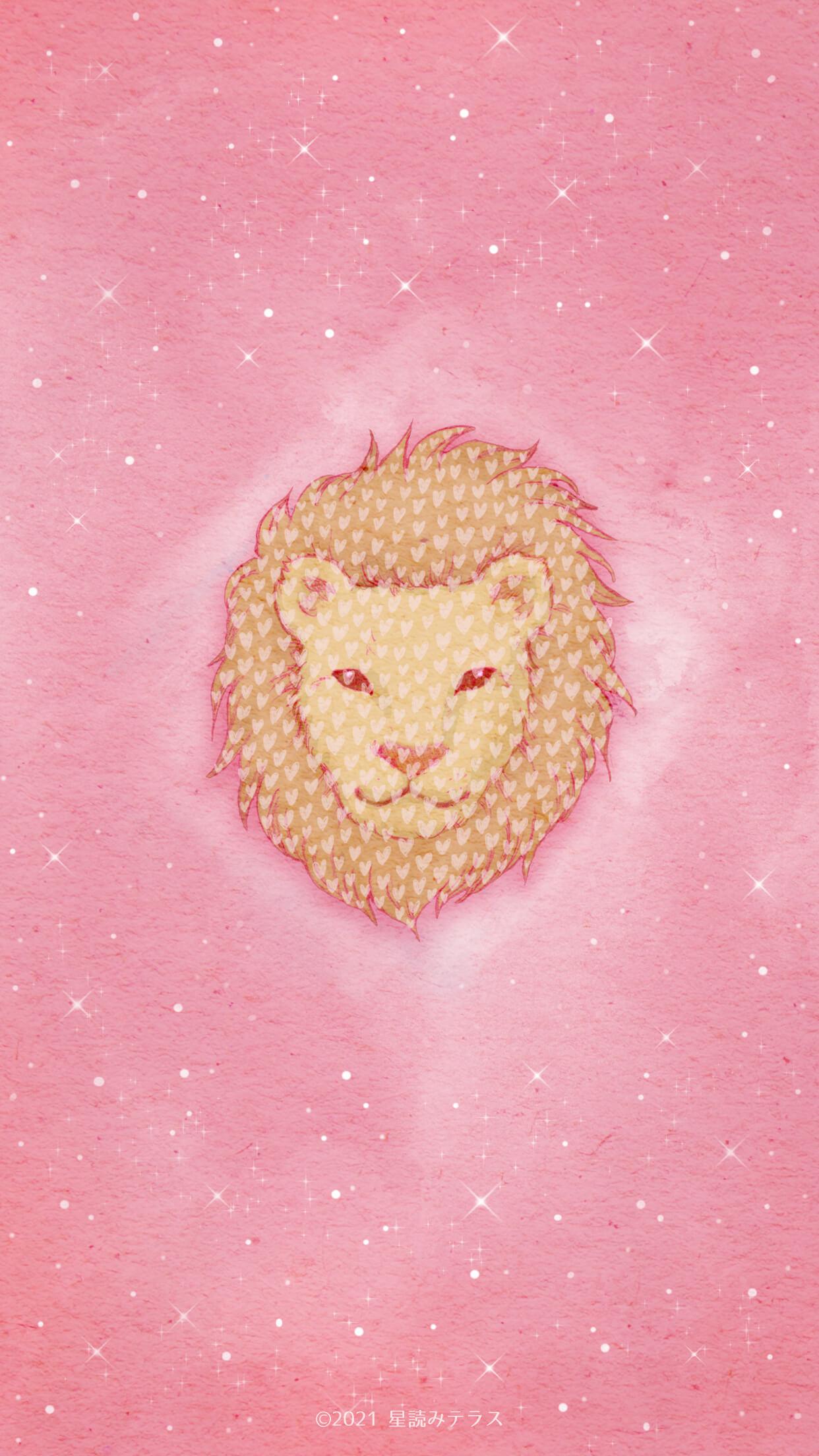 カラー 獅子座 ラッキー